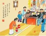 Chinese New Year Celebration Bai Nian